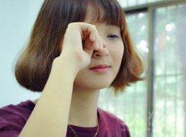 六种最佳的方法去眼袋减轻衰老