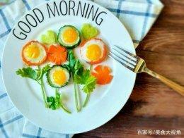 破壁机食谱早餐100种做法