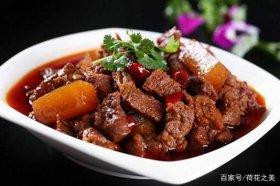 红烧牛肉的做法最正宗的做法
